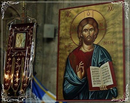 rugaciune la Hristos